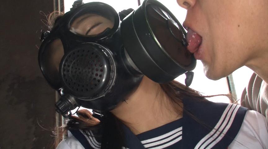 ガスマスクセックス